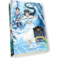 《湖都(少女奇幻小说《花之国》系列之二。《金色德蓝岛之少女冒险王》惊艳黑马新秀黑骑》封面