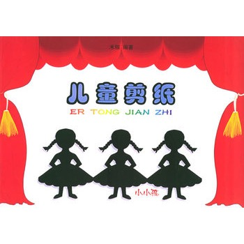 5 靓宝宝毛衣编织图案 6 时尚中国结艺 7 小手工新玩意系列 迷上. 8图片