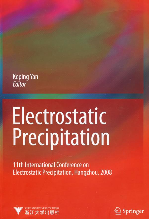 第11届国际电除尘学术会议论文集-electrostatic