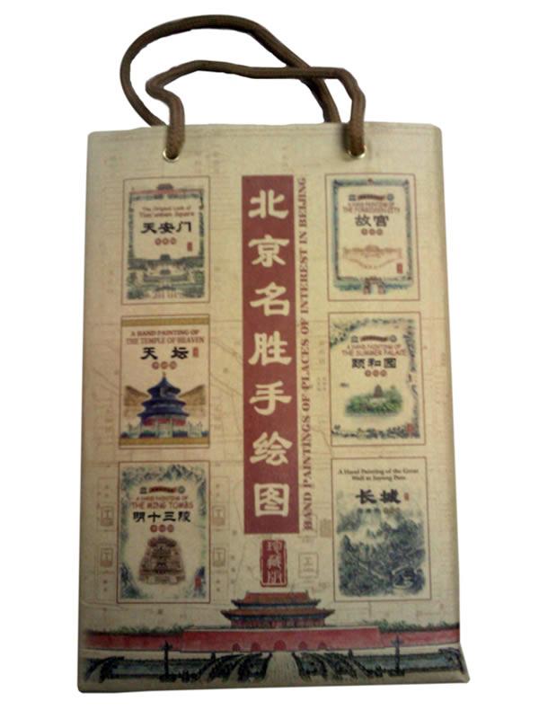 北京名胜手绘图系列