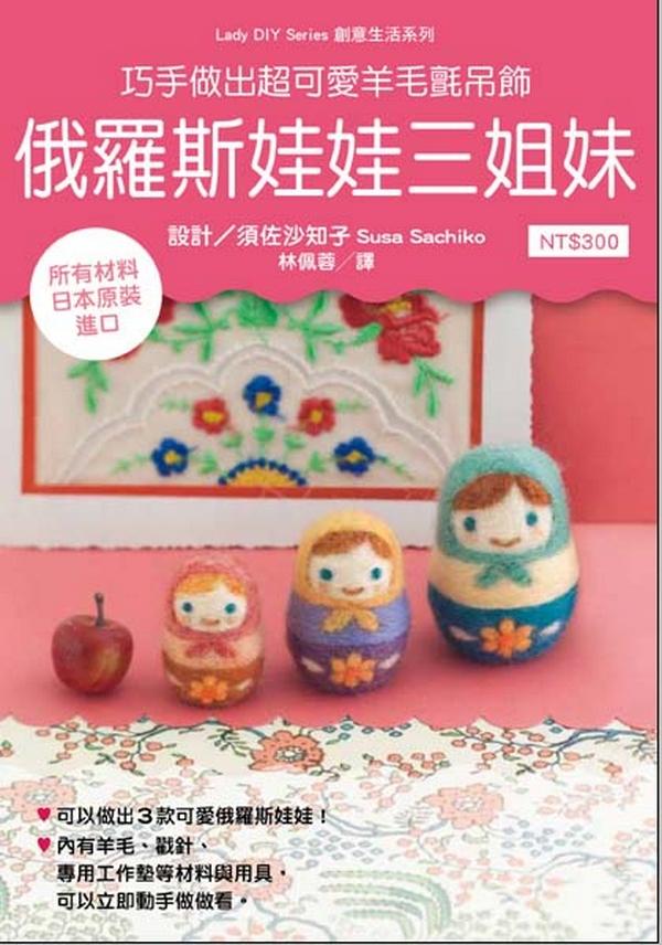 可爱小松鼠 京东商城图书