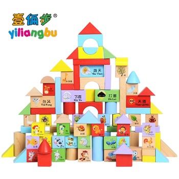 壹俩步100粒桶装积木动物幼教积木装玩具多功能智力木质大块积木