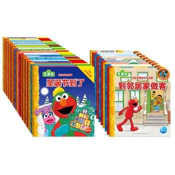 芝麻街故事书系列¥78.88