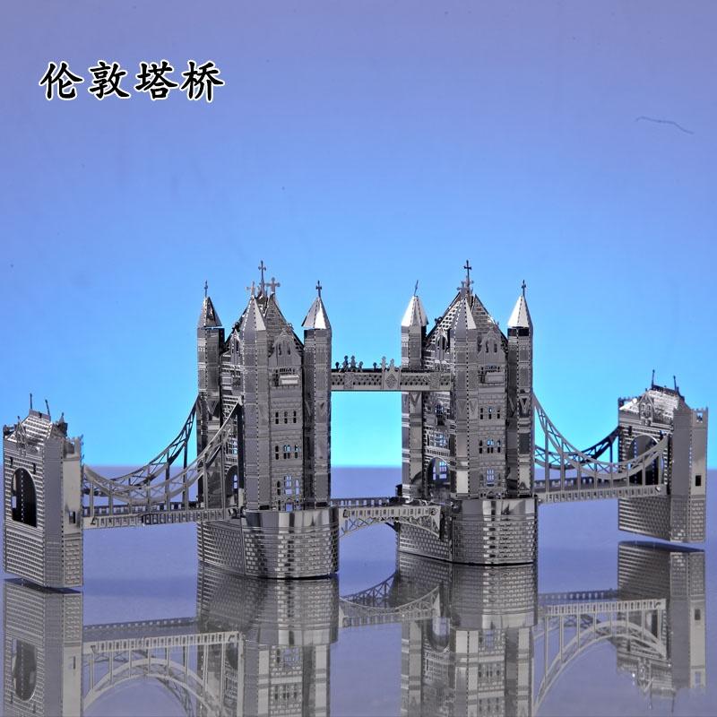 3d立体拼图伦敦塔桥双子桥欧美建筑模型金属拼图拼装