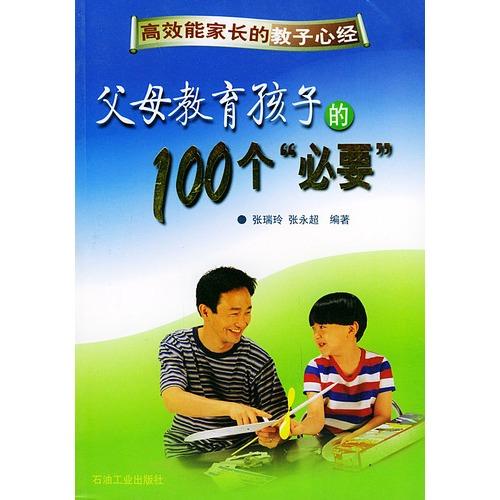 幼儿教育读后感