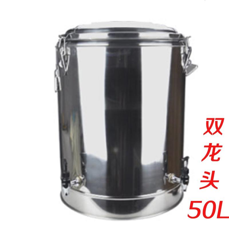 【商用保温桶水龙头大容量开水桶奶茶桶饭桶双层保温