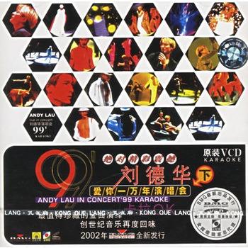 刘德华:99演唱会卡拉ok(下)(vcd)图片
