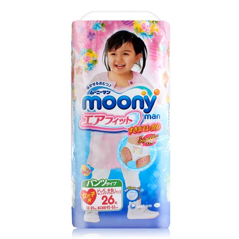 moony 尤妮佳 婴儿拉拉裤 女宝宝 xxl26片