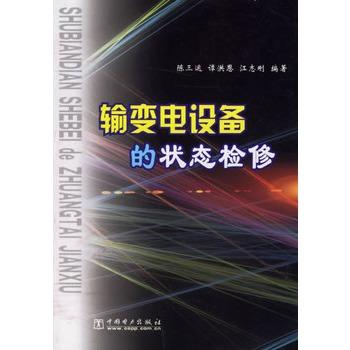 谭洪恩,江志刚图片