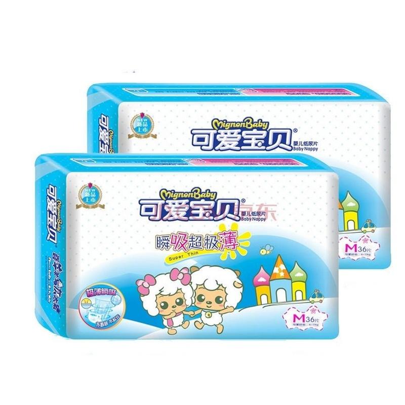 可爱宝贝 瞬吸超极薄纸尿片 m码36片*2包装