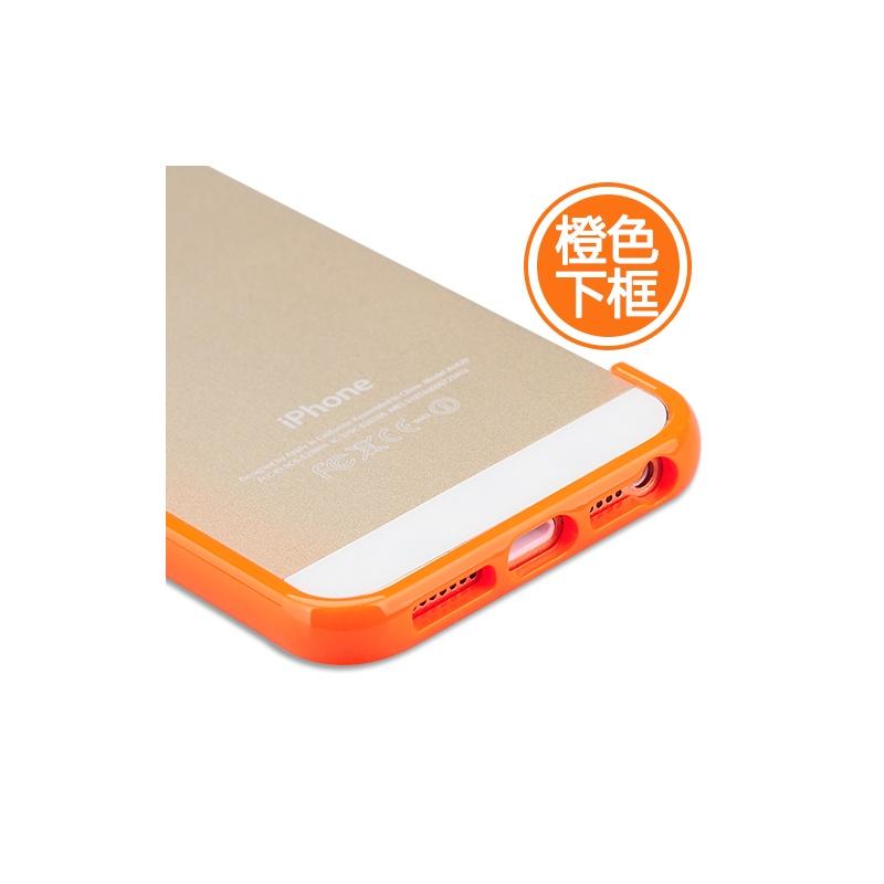 苹果5手机壳边框保护套iphone5边框壳苹果