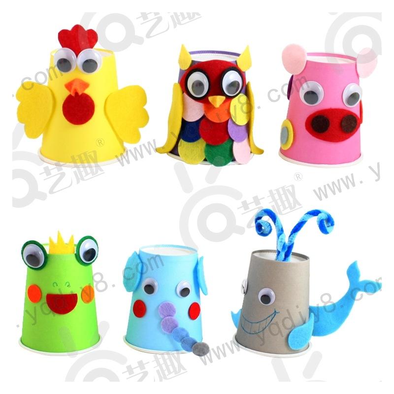 幼儿园手工材料手工diy儿童手工制作-彩色手工diy纸杯