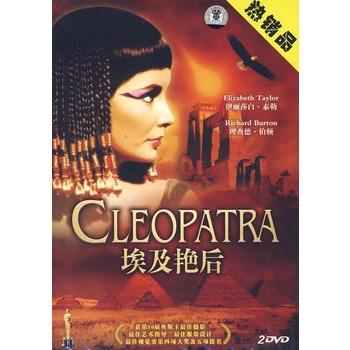 埃及艳后(2dvd)(热销品)