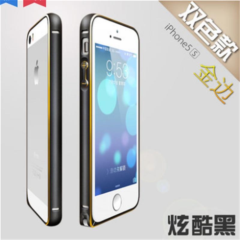 最新款苹果5手机壳 5s金属边框