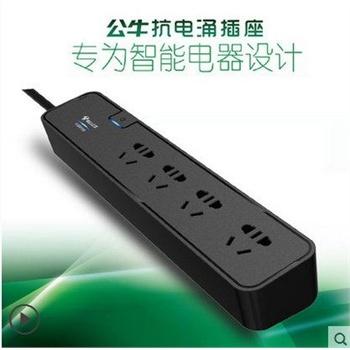公牛插座抗电涌过载保护防电涌浪涌智能插排插接线板