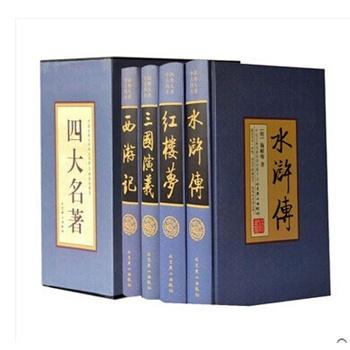 中国四大名著着青少版原版4册正版原著情趣包邮名著party衣节假日內图片
