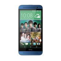 【当当网】 HTC One(E8)M8SD 时尚版 电信4G FDD-LTE/TDD-LTE/CDMA2000/GSM 双卡双待双通