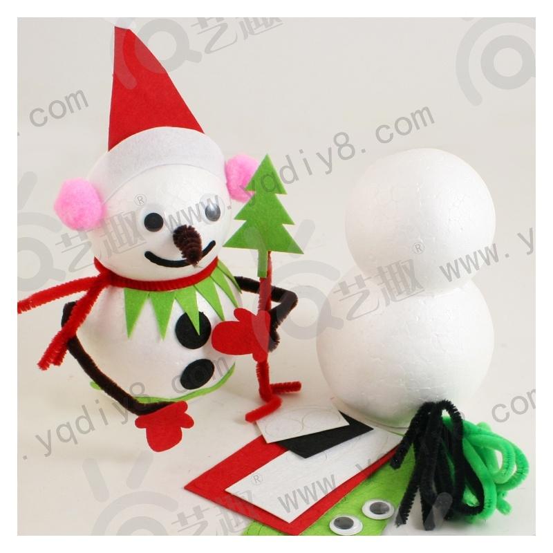 【艺趣手工diy】幼儿园圣诞节雪人活动材料保丽龙
