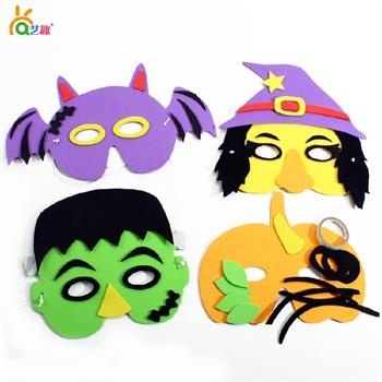 艺趣幼儿 手工制作 万圣节eva 面具 儿童-卡通面具手工制作