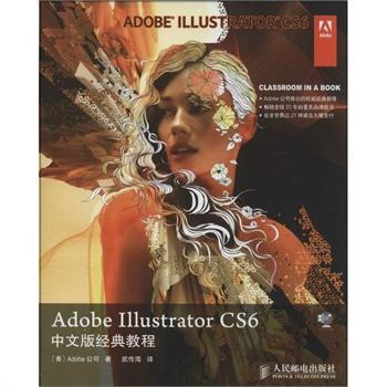 PSCS6下載PSCS6安裝AdobePhotoshopCS6免費永久注冊破解安裝教程PSCS6破解