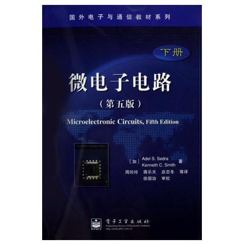 50 数量:-  微电子电路(下第5版)/国外电子与通信教材系列 市场价:&