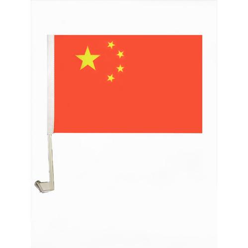 【可拆两用中国国旗图片】高清图