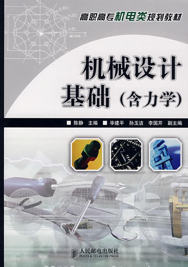 新版天天象棋25关图解法