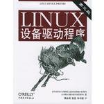 Linux�豸�������棩