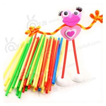 幼儿园手工材料手工diy儿童手工制作幼儿手工diy--彩色吸管