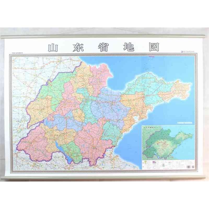 山东省地图挂图 2014最新版