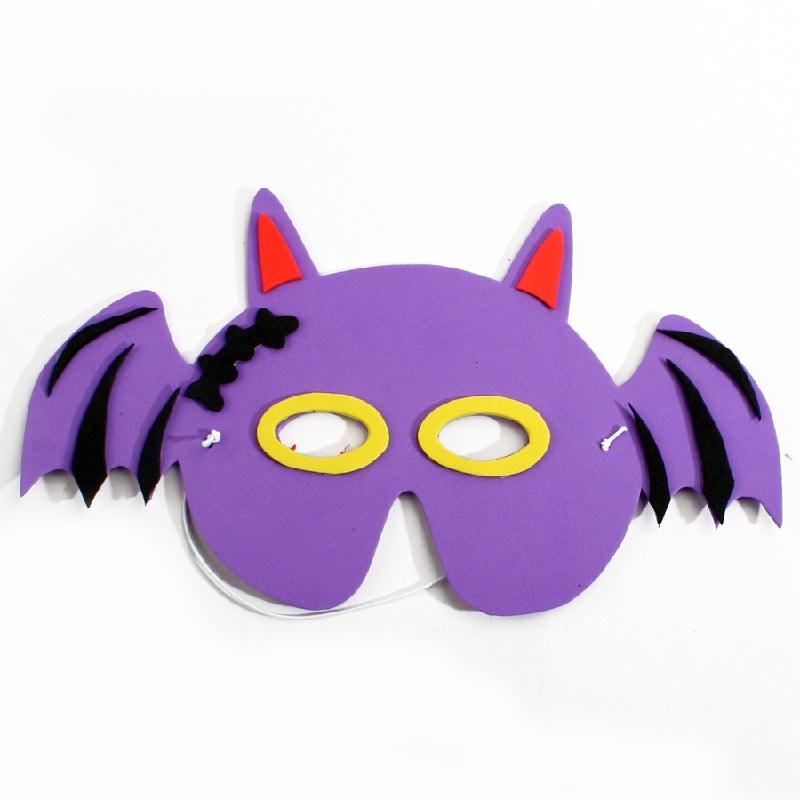 手工制作万圣节eva面具儿童diy自制玩具万圣节手工材料包_蝙蝠面具