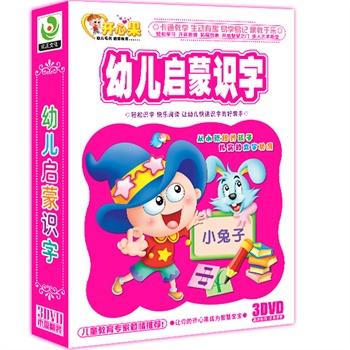 儿童早教 幼儿启蒙识字3dvd-kxg开心果卡通动画片