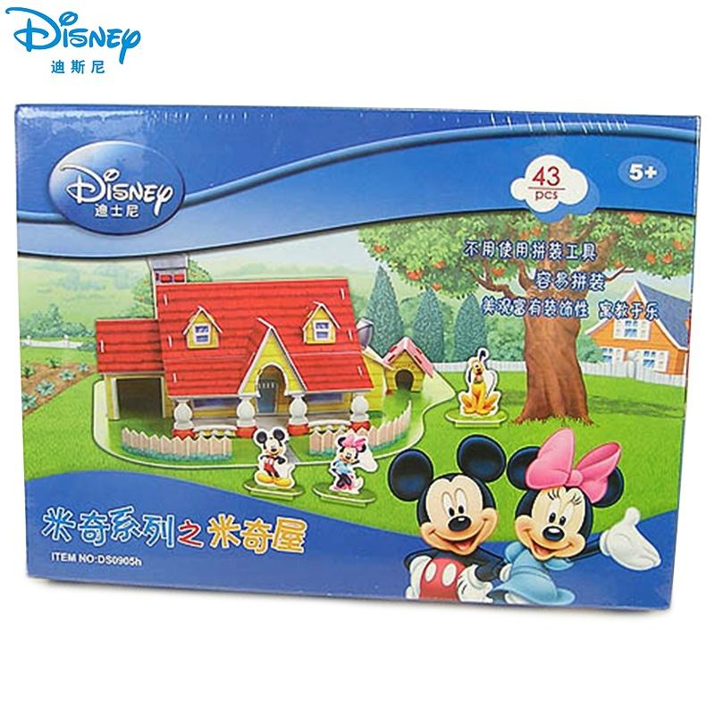 【古部迪士尼儿童卡通立体拼装纸模型/益智拼图玩具