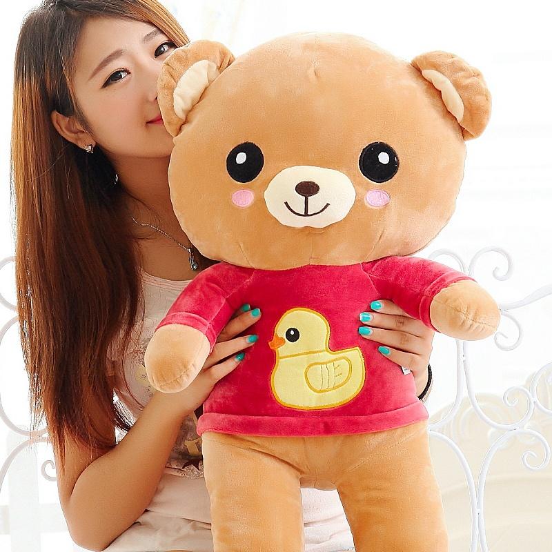 玩偶轻松穿衣小熊毛绒玩具布娃娃玩偶生日礼物女生大