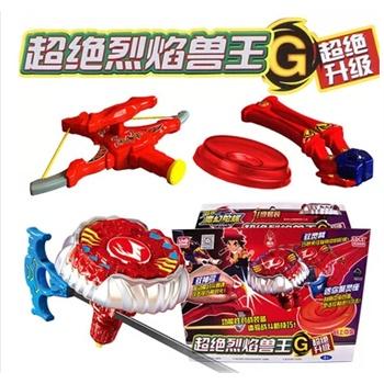 魔幻陀螺玩具
