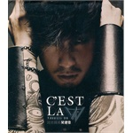 �⽨��:Cest LaV˵���Ͱ�(CD)