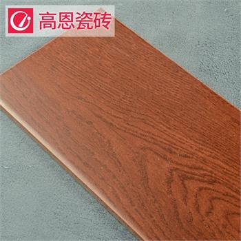 广东高恩 仿实木地板砖 田园防滑耐磨瓷砖 仿古砖木纹
