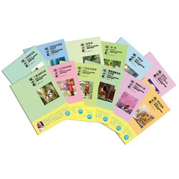 儿童优秀书籍:冰心奖获奖作家书系第一辑全12册¥36.7 第二辑¥37.1 第三辑¥36.9