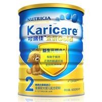 Karicare 可瑞康 金装较大婴儿和幼儿配方奶粉 2段 900g/桶