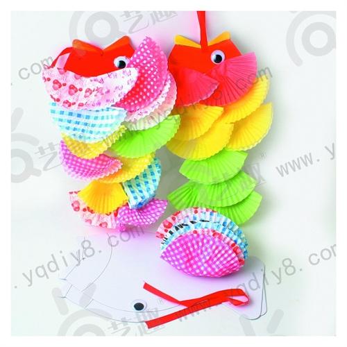 儿童手工制作幼儿手工diy新年手工-年年有鱼蛋糕纸