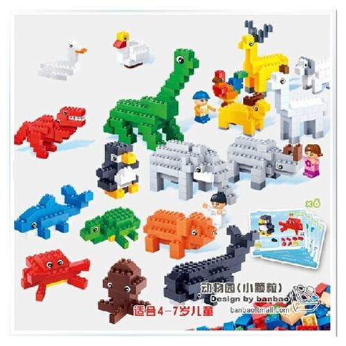 邦宝正品 diy创意小颗粒拼装积木教育系列动物园 幼儿