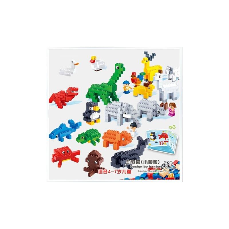 邦宝正品 diy创意小颗粒拼装积木教育系列动物园 幼儿园指定教具