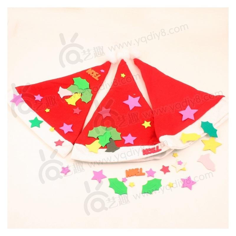 幼儿园手工材料手工diy儿童手工制作-a款幼儿圣诞帽(单人份装)