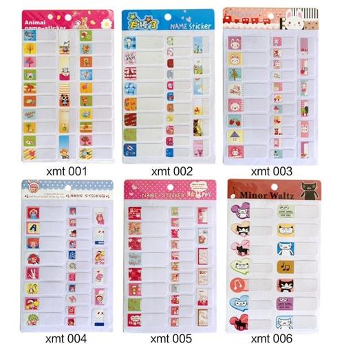 韩版幼儿园宝贝名字贴纸儿童水杯创意文具防水姓名贴