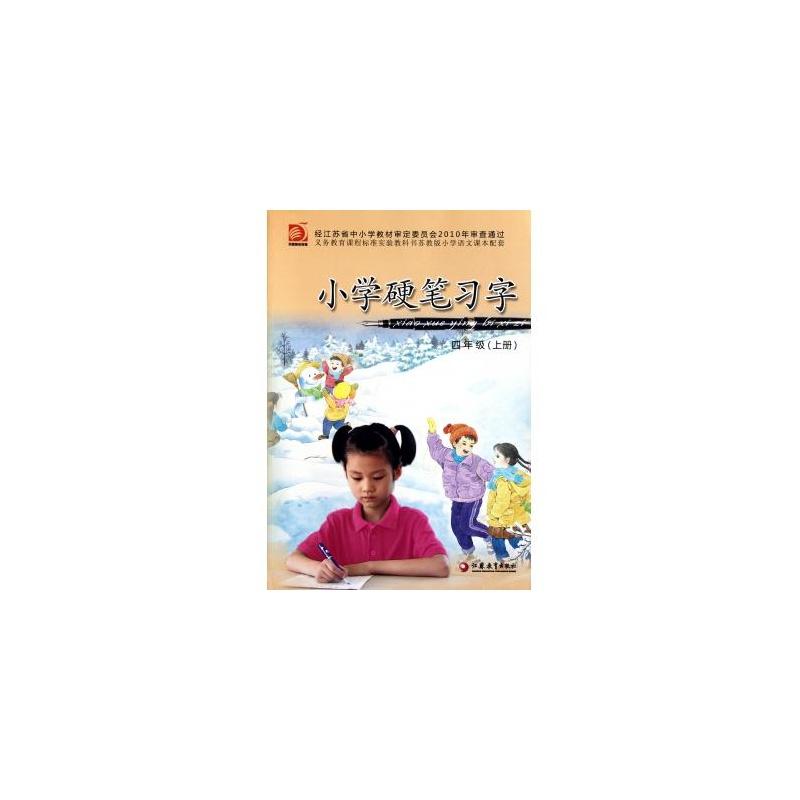 五上美术书第七课图片苏教版分享展示图片
