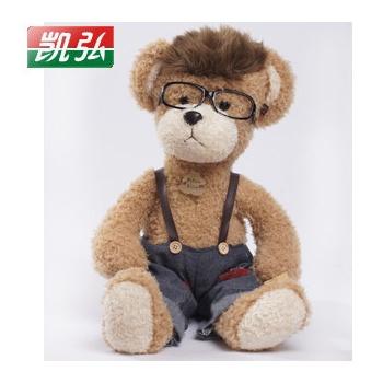 00 毛绒玩具泰迪熊 萌可爱熊公仔大号 抱抱熊布娃娃 65.