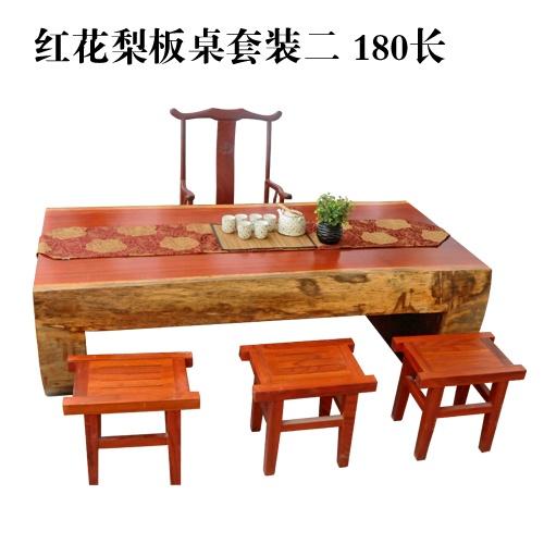 根之魂 非洲花梨木 实木办公家具 原木天然大板桌 书画案茶桌茶几办公