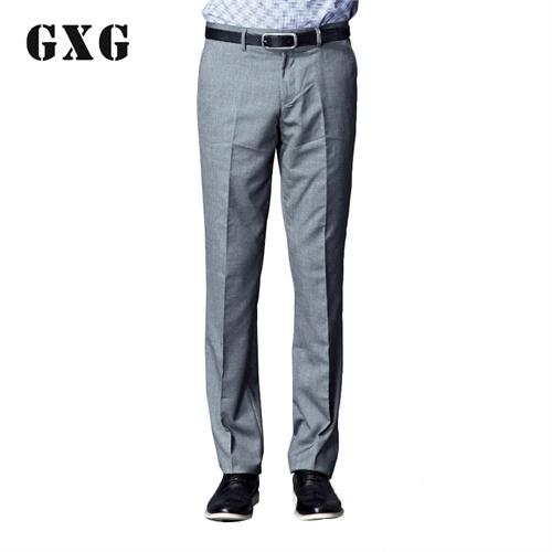 2014春装热卖 GXG正品 男士时尚修身灰色长裤休闲西裤#99114028