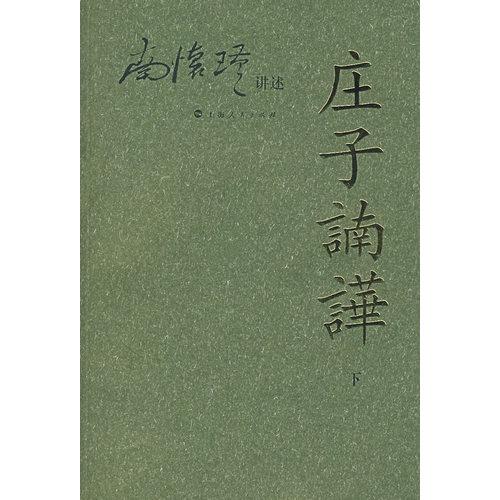 20002065-1_e.jpg