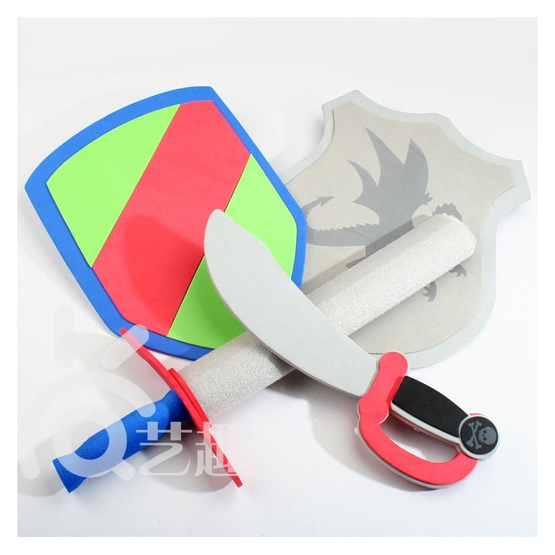 【艺趣手工diy】六一儿童节礼物eva安全盾牌和刀剑送.